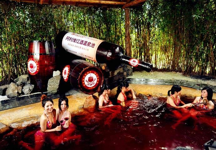 14年春节旅游佛冈森波拉度假森林